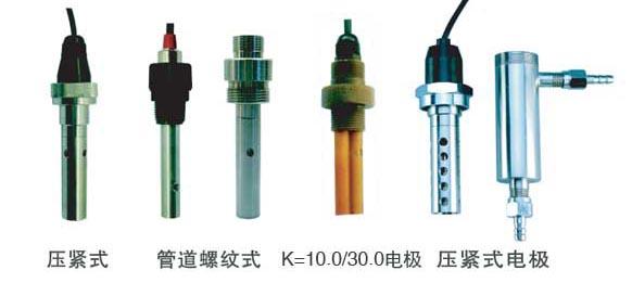 供应安徽电导率电极 电导传感器厂家报价